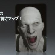ホラーゲームの怖さをミドルウェアでアップ VRアトラクション「脱出病棟ω」で用いた「モーフィム」の役割とは