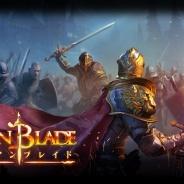ゲームロフト、『Iron Blade-メディーバル RPG-』で新コンテンツ「リーグ」や新チャプターを追加するアップデートを実施