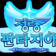 オルトプラス、イメージンとの共同開発第1弾として韓国版『精霊ファンタジア』を配信開始…同社初の韓国語向けサービス提供