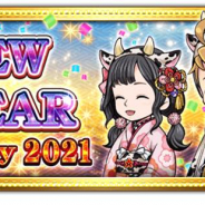 DeNAとスクエニ、『FFレコードキーパー』でイベント「NEW YEAR Party2021」を開催! 最大100連無料や新装備続々の「極フェス」実施