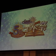 【イベント】『チェインクロニクル』5周年イベントが開催…東京ー大阪をつないでの多彩なステージやVR体験、歴史年表など盛りだくさんの内容に