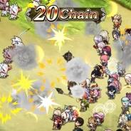 セガゲームス、『チェインクロニクル3』で最大100人で挑戦する新コンテンツ「絆の大出撃」を実装! イベントガチャ限定キャラが復刻するフェスも開始