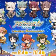 バンナムアミューズメント、「アイドリッシュセブン in ナンジャタウン ~5th Anniversary Festival~」を9月4日より開催!