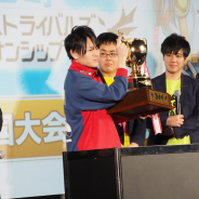 【イベント】『ドラゴンクエストライバルズ』公式全国大会「勇者杯2018冬」は「やぎしん先生」選手が優勝! 『III』発売日を記念して「ラーミア」配布も