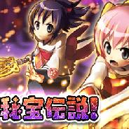 SNKプレイモア、『大進撃RPG!シスタークエスト』で期間限定イベント「魔界秘宝伝説!」を開催 最高レア(☆5)キャラがゲットできる