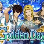コーエーテクモ、『ときめきレストラン☆☆☆』でイベント「VSライブ Golden Days」を開始 3 MajestyとX.I.P.の新曲が登場!