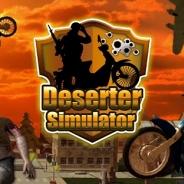 ポケット・クエリーズ、『Deserter Simulator』のスマホ版を配信…戦場をバイクに乗って逃げまくる脱走兵シミュレーター