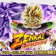 バンナム、『ドラゴンボールレジェンズ』で「SPARKING LIMIT BREAK!!」開催! 「ZENKAI AWAKENING - 超サイヤ人 ブロリー -』も実施