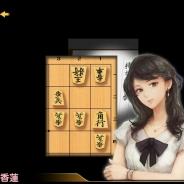 チャイルドドリーム、将棋ミステリーアドベンチャーゲーム『千里の棋譜Ⅱ・中盤』をリリース 完全無料かつ広告なしで遊ぶことが可能!