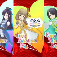 セガゲームス、リズムゲームアプリ『ポッピンQ Dance for Quintet!』のプレイ動画を公開! バレンタイン限定のスマホ用壁紙プレゼントも