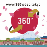 ネットカフェで楽しむVR「VIRTUAL GATE」で日本の風景や観光スポットを紹介する動画を公開