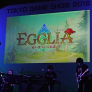【TGS2016】DMM POWERCHORD STUDIOとブラウニーズ、新作『EGGLIA〜赤いぼうしの伝説』お披露目イベント実施…植田佳奈さんを交えたゲーム内容紹介、楽曲ライブをレポート