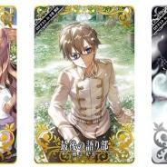 FGO ARCADE PROJECT、『Fate/Grand Order Arcade』第2回ロケテストを4月7・8日に北九州市小倉で開催 開発スタッフによるファンミーティングも
