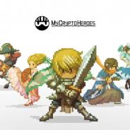 新作ブロックチェーンゲーム『My Crypto Heroes』のゲームアセットのプレセールがスタート
