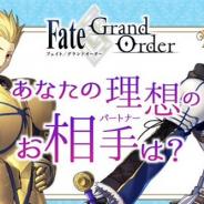 FGO PROJECT、『Fate/Grand Order』のホワイトデー特別企画として男性サーヴァントとの相性診断ができる特設サイトを開設!