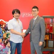 gumi、韓国のゲームパブリッシャーと合弁会社Seoul VR Startups Co., Ltdの設立へ 韓国VRスタートアップへの事業協力に