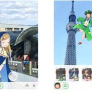 モバイルファクトリー、カメラアプリ『駅メモ!おでかけカメラ』を配信中…『ステーションメモリーズ!』のでんこと一緒に写真撮影ができる