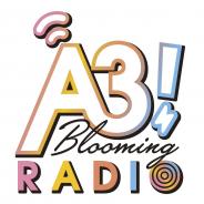 文化放送、イケメン役者育成ゲーム『A3!(エースリー)』のラジオ番組「A3! Blooming RADIO」を4月6日より放送スタート!