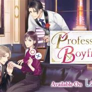 ボルテージ、海外女性向け読み物アプリ「Love 365: Find Your Story」で『プロ彼氏』の英語版『Professional Boyfriend』を配信開始