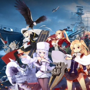 Wargaming、『World of Warships』×『アズールレーン』コラボ第二弾としてコラボ迷彩を販売開始…Cleveland、Enterprise、Hoodなど5種