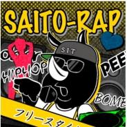 ユードー、手軽にラップを楽しめる新アプリ『斉藤ラップ』をリリース 自分のラップを全国に届けよう!