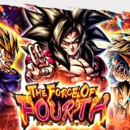 バンナム、『ドラゴンボールレジェンズ』でガシャ「The Force of Fourth」開催! 超サイヤ人4孫悟空が新登場!