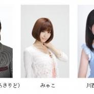 DMMゲームズ、『FLOWER KNGHIT GIRL』の公式ニコニコ生放送を10月18日に配信 川本成さん、みゃこさん、川西ゆうこさんが出演