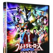 円谷プロダクション、「ウルトラヒーローズEXPO 2019」バトルステージDVDを発売決定! 年末には東京ドームシティ プリズムホールでイベント開催