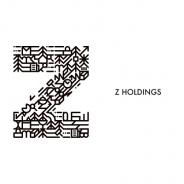 Zホールディングス、初の通期売上1兆円超え ZOZO連結子会社化やアスクルグループの成長で 営業利益も2桁の伸びに