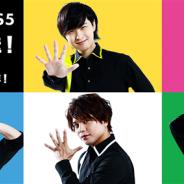 ジークレスト、「GOALOUS5」初のテーマソングCD「GO5!GOALOUS5!」の発売を記念して11月14日に生放送番組を実施!