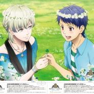 「KING OF PRISM -Shiny Seven Stars-」劇場編集版が3月2日より公開決定! メインビジュアルを使用したポスターも解禁に