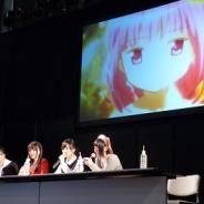 【AnimeJapan2017】蒼樹うめ先生も登場!  5月中の配信が決定した『マギアレコード 魔法少女まどか☆マギカ外伝』のスペシャルステージ