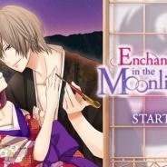 """ボルテージ、人気恋愛ドラマアプリの英語翻訳版""""Enchanted in the Moonlight""""をリリース"""