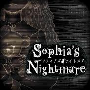 リフレクト、ダークファンタジー・ダンジョンRPG『ソフィアズ・ナイトメア』を配信開始