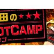 KLab、『禍つヴァールハイト』で4月26日よりイベント「機動兵団新人研修」&「マフィア梶田の禍つブートキャンプ」を開催