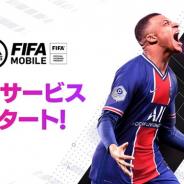 【App Storeランキング(10/14)】ネクソンの新作『FIFA MOBILE』がトップ30入り 新「LL進化武器」登場の『シノアリス』は356位→16位に