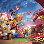デヴシスターズ、「クッキーラン」の新作ゲーム『クッキーラン︓キングダム』をグローバルリリース