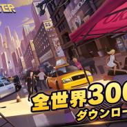 Rekoo Japan、5月上旬リリース予定の新作アプリ『ムービーマスター』の事前登録が2万件突破!