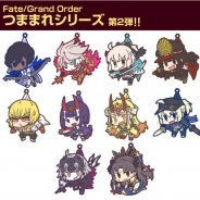 コスパ、「二次元コスパ」ブランドより『Fate/Grand Order』の「つままれキーホルダー/ストラップ」第2弾を発売決定