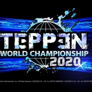ガンホー、「TEPPEN WORLD CHAMPIONSHIP 2020」決勝大会を今週末生放送! 大会視聴で4種のシークレットカードをゲット