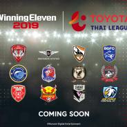 KONAMI、タイサッカー協会とライセンス契約を締結! 『ウイニングイレブン』シリーズにタイリーグ&タイ代表チームの搭載が決定