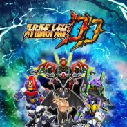 バンナム、『スーパーロボット大戦DD』がアプリストアでの事前登録を開始!!