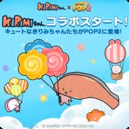 LINE、『LINE POP2』でサンリオの人気キャラクター「KIRIMIちゃん.」のコラボを開催 きりみちゃんたちがコラボミニモンとして登場!