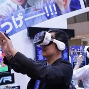 【おもちゃショー16】メガハウス、VRデバイス『BotsNew VR』をプレイアブル出展…「スペースシューティング」や「からあげキャッチ」など5作品が楽しめる