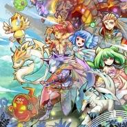 アエリア、音ゲーで闘うリズムRPG『ヴァリアスモンスターズ』をiOS端末向けに配信開始!