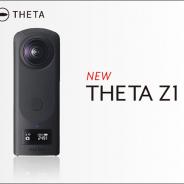 リコー、360°カメラ「RICOH THETA Z1」を発売延期 最終調整に時間が必要