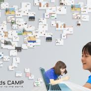 CA Tech Kids、小学生のためのプログラミング体験ワークショップ「Tech Kids CAMP Summer2020~オンラインプログラミング夏季講習~」を開催決定!