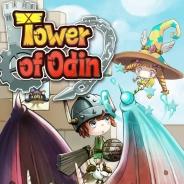 DeNA、韓国で100万DLを記録した積み上げていく新感覚タワーディフェンスRPG『Tower of Odin』のiOS版を配信開始