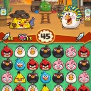 Rovio、「アングリーバード」を題材とした新作アプリ『Angry Birds Stella POP!』と『Angry Birds Fight!』を一部地域で配信開始