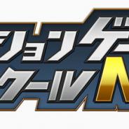 KADOKAWA、Windows PC向けアクションゲーム制作ソフト『アクションゲームツクールMV』パッケージ版を発売開始!
